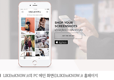 LIKEtoKNOWit의 PC메인 화면